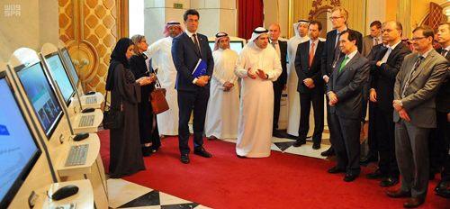 media_arabia